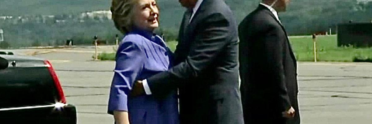 Biden Burisma and Hillary